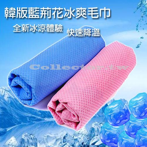 【C16060101】韓版 冰涼毛巾 運動吸汗冰巾 急速降溫 瞬間涼感冰涼巾(超大版)