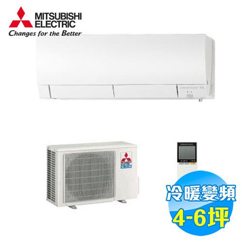 三菱 Mitsubishi 霧之峰 變頻 一對一分離式冷氣 MSZ-FH35NA / MUZ-FH35NA