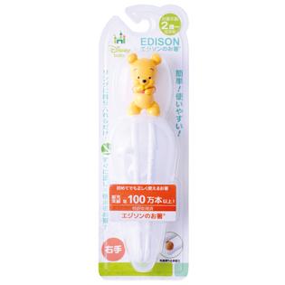 日本進口 Edison Disney系列 小熊維尼 幼兒學習筷 附收納盒 右手用 *夏日微風*
