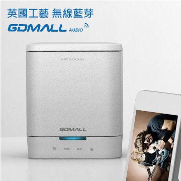 [nova成功3C]GDMALL BT1000 白色 無線藍芽喇叭配對機(單顆)