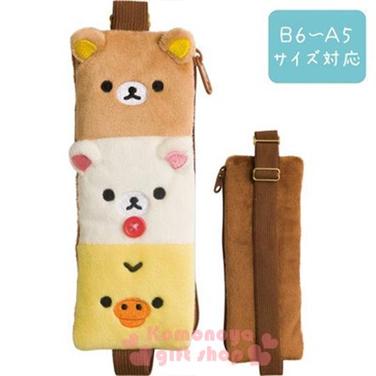 〔小禮堂〕懶懶熊 絨毛造型彈性帶筆袋《棕白黃.角色.大臉》適合用B6~A5尺寸