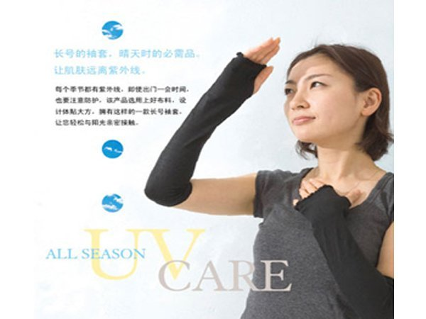 BO雜貨【SV6154】日式防紫外線彈性UV袖套 長袖套 防曬袖套 防曬套袖