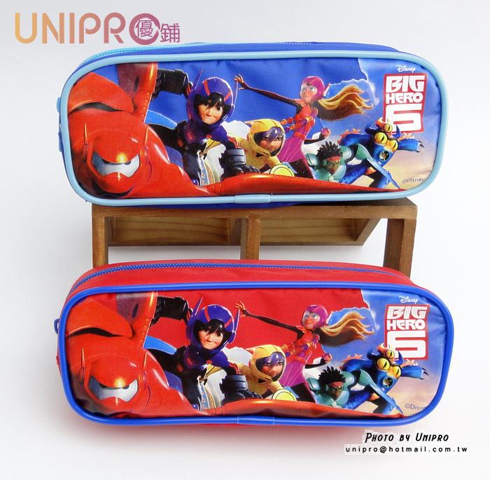 【UNIPRO】迪士尼 大英雄天團 Big Hero 6 杯麵 Hiro 方型筆袋 萬用包 鉛筆盒 開學用品 正版