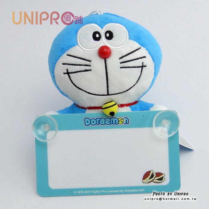 【UNIPRO】哆啦A夢 小叮噹 Doraemon 暫時停車 告示牌 車用配件 吸盤玩偶