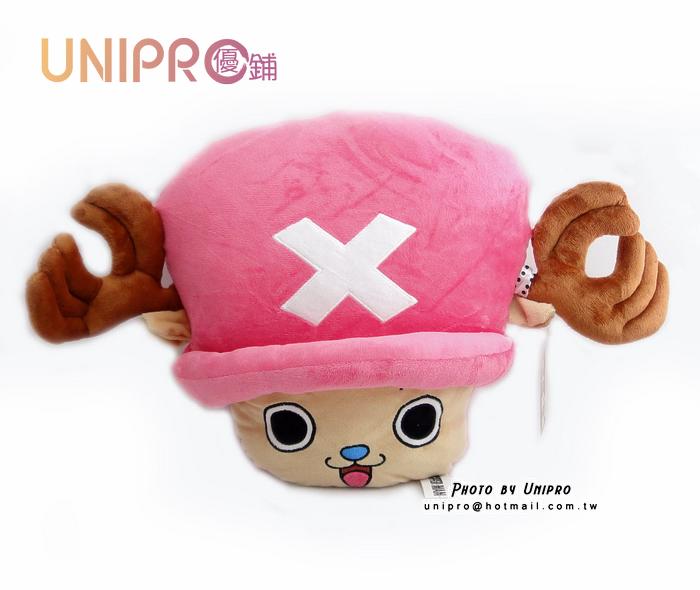 【UNIPRO】航海王 正版授權 海賊王 One Piece 喬巴 麋鹿 12吋 頭型 絨毛娃娃 玩偶 造型抱枕