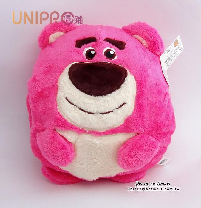 【UNIPRO】迪士尼 玩具總動員 熊抱哥 暖手枕 Q版 造型玩偶 娃娃 午安枕 抱枕 靠枕 正版授權