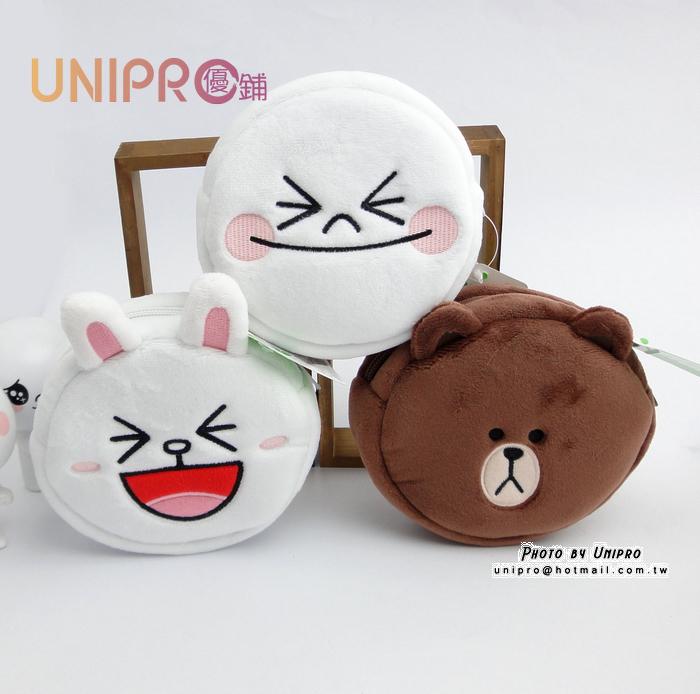 【UNIPRO】 LINE FRIENDS 熊大 兔兔 饅頭人 絨毛圓形零錢包 化妝包 正版授權 寶盒 收納包 置物盒