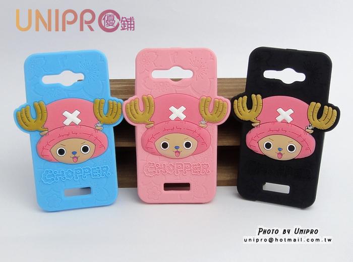 【UNIPRO】HTC Butterfly S 蝴蝶 蝴蝶S 海賊王 航海王 One 喬巴 矽膠軟殼手機殼 保護套