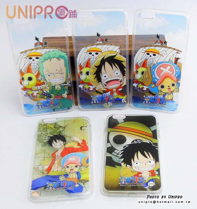 【UNIPRO】iPhone 6 5.5吋 plus  航海王 喬巴 魯夫 透明TPU 手機殼 保護套 One Piece 海賊王