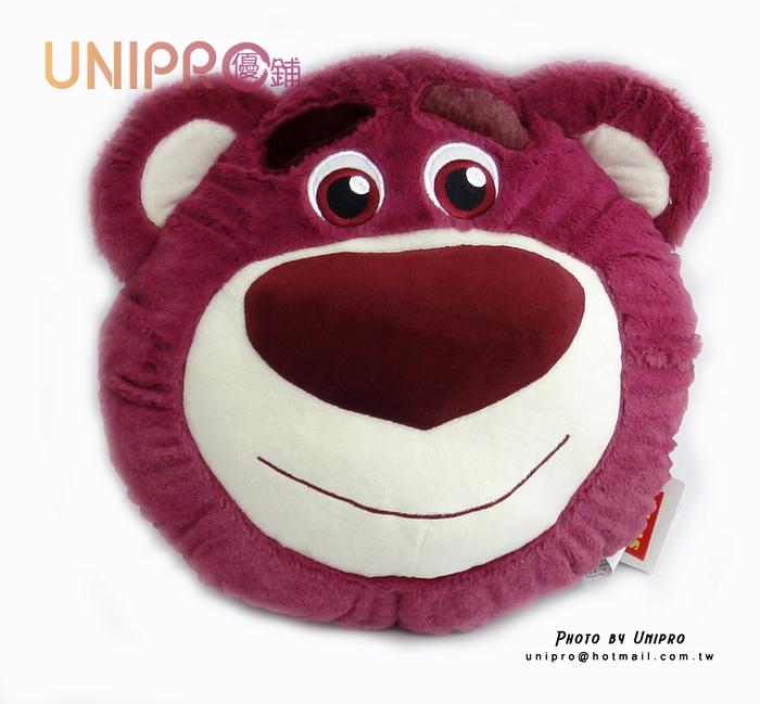 【UNIPRO】迪士尼 玩具總動員 熊抱哥 深桃紅 立體頭型抱枕 絨毛 娃娃 12吋