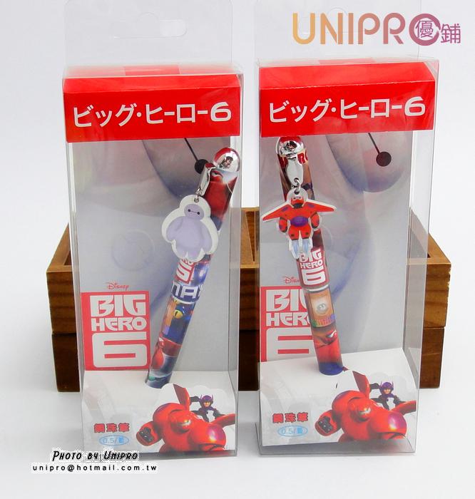 【UNIPRO】迪士尼 大英雄天團 Big Hero 6 杯麵 Hiro 鋼珠筆/原子筆/造型筆