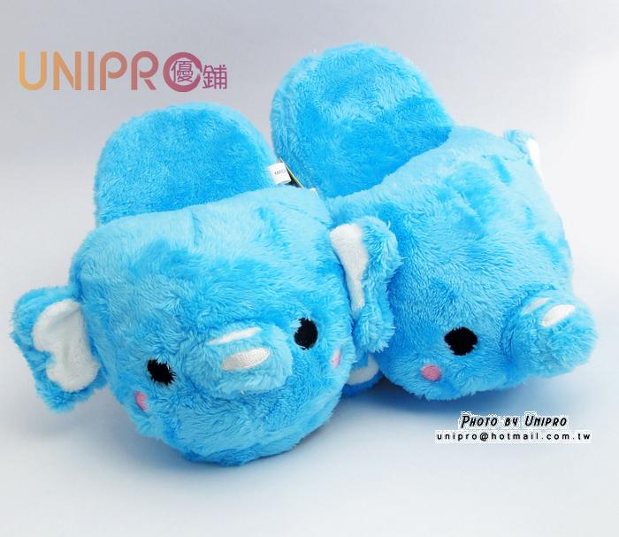 【UNIPRO】 可愛動物造型室內拖鞋 大象 絨毛娃娃 保暖 室內拖鞋 毛拖 造型玩偶 保暖拖鞋