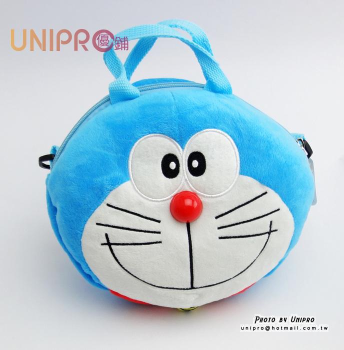 【UNIPRO】哆啦A夢 Doraemon 小叮噹 立體 頭型 臉型 可愛大頭表情 手提 側背包 兩用包