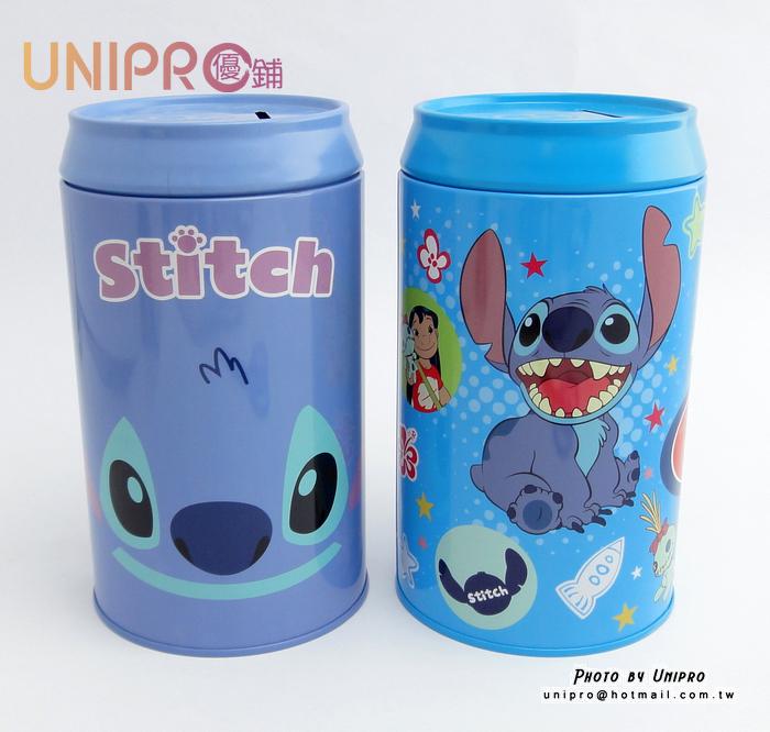 【UNIPRO】迪士尼 星際寶貝 史迪奇 大 可樂罐存錢筒 撲滿 Disney Stitch