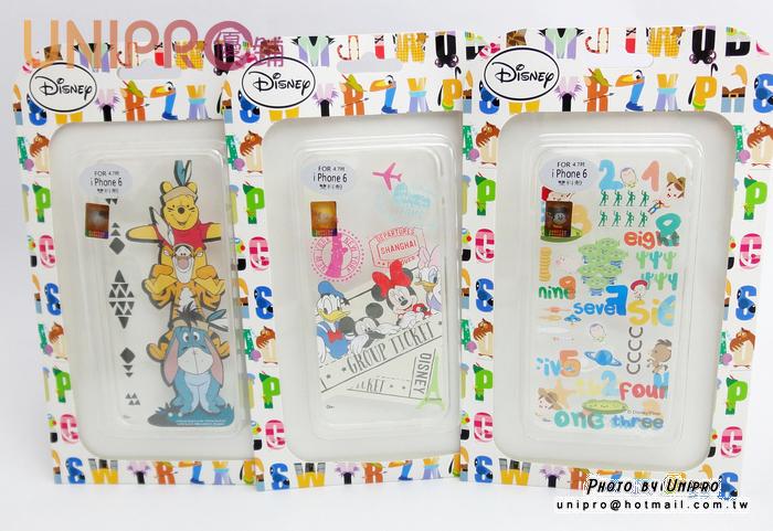 【UNIPRO】iPhone 6 4.7吋 迪士尼 米奇米妮 小熊維尼 胡迪 玩具總動員 雙料 手機殼 i6 保護套