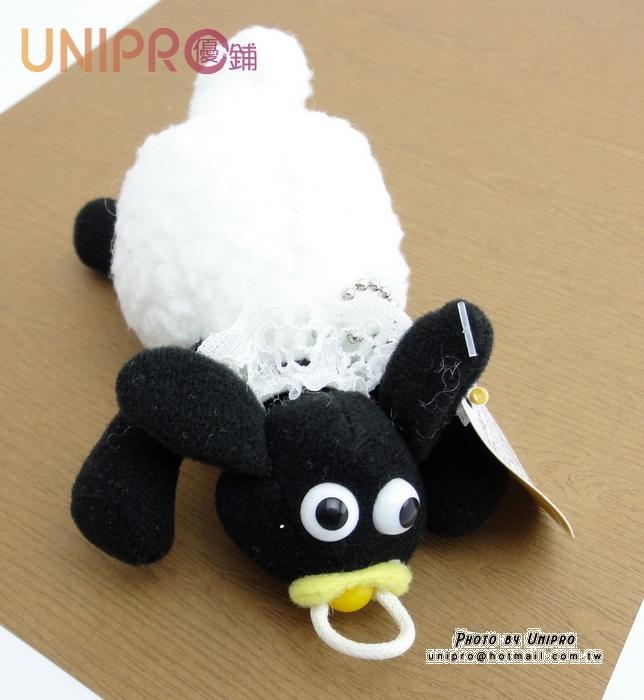 【UNIPRO】黑面羊 綿羊 小羊 奶嘴 吊飾 鑰匙圈 3吋 奶嘴羊
