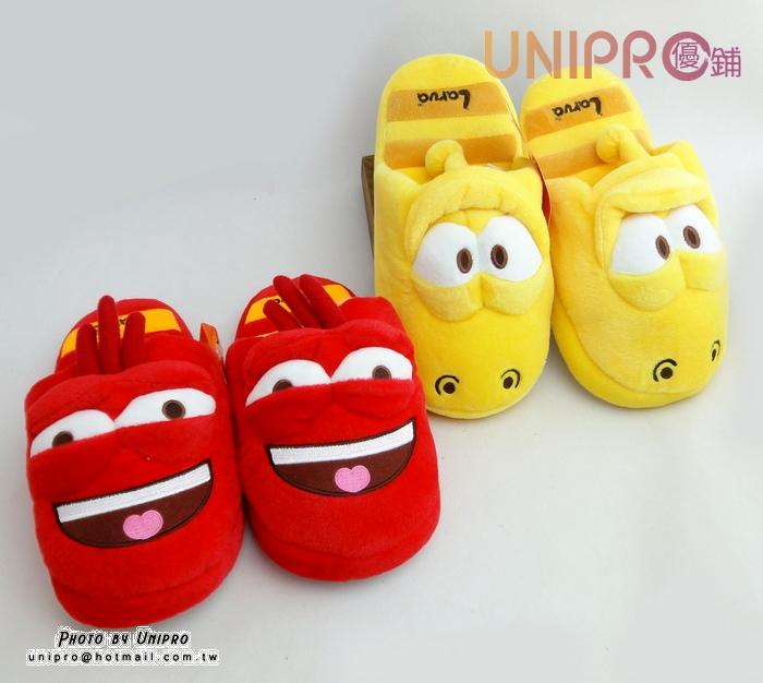 【UNIPRO】韓國卡通 逗逗蟲 Larva 絨毛娃娃 保暖 室內拖鞋 毛拖 造型玩偶 保暖拖鞋