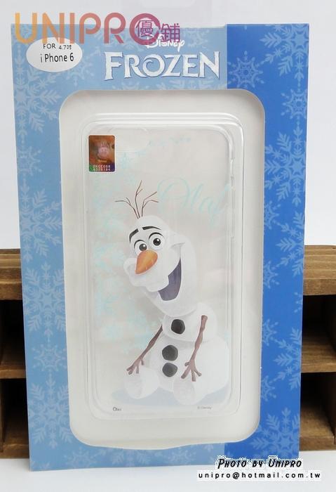 【UNIPRO】iPhone 6 4.7吋 冰雪奇緣 FROZEN TPU手機殼 雪寶 i6 保護套
