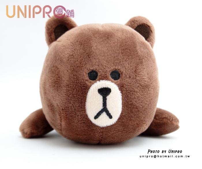 UNIPRO LINE 公仔 正版授權 娃娃 表情 熊大 布朗熊 趴姿長型絨毛筆袋 鉛筆盒