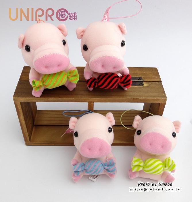 【UNIPRO】日貨 THE PIG 大頭豬 農場玩偶 小豬 可愛動物 3吋 鑰匙圈 絨毛玩偶 糖果娃娃