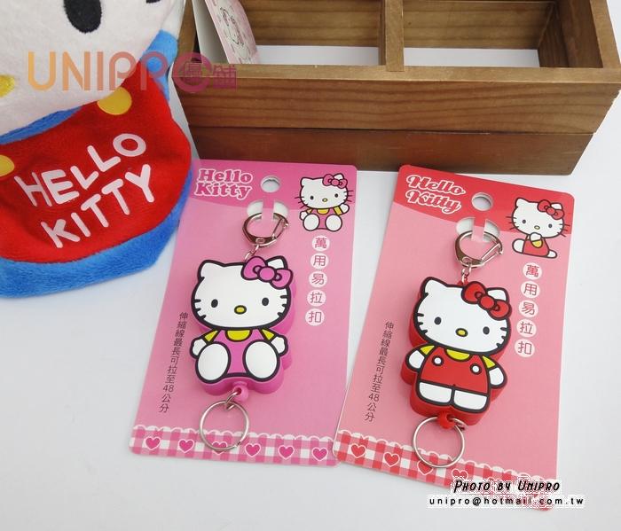 【UNIPRO】三麗鷗 HELLO KITTY 凱蒂貓 造型 易拉扣證件 掛飾 伸縮 鑰匙圈 正版授權