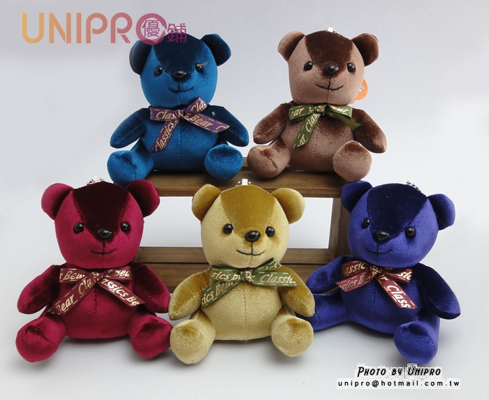 【UNIPRO】經典 奢華熊 Bear 小熊 吊飾 鑰匙圈 禮物熊 婚禮小物 婚禮小熊 密斯絨
