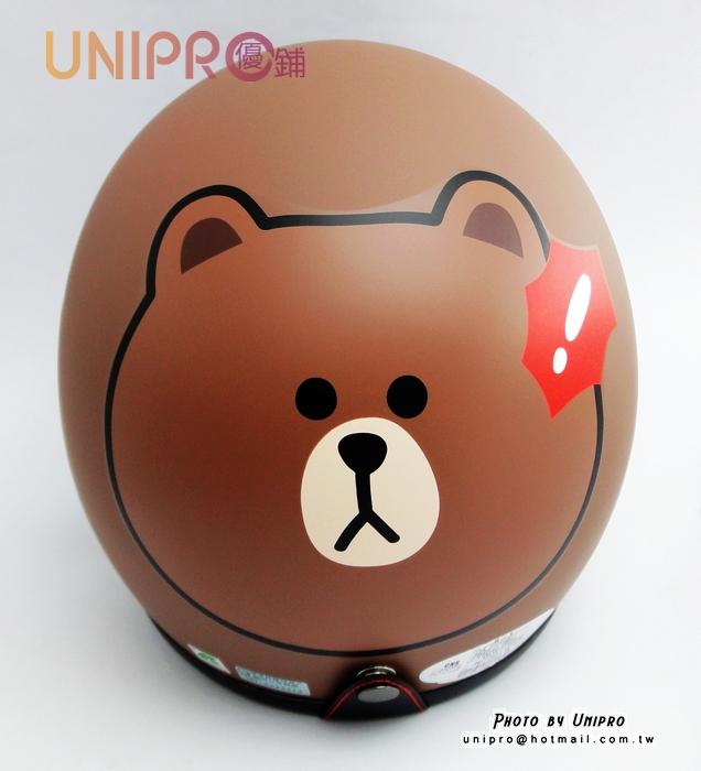 【UNIPRO】LINE公仔 熊大臉 3/4 安全帽 騎士帽 附贈 抗UV PC鏡片 熊大驚嘆號 消光版