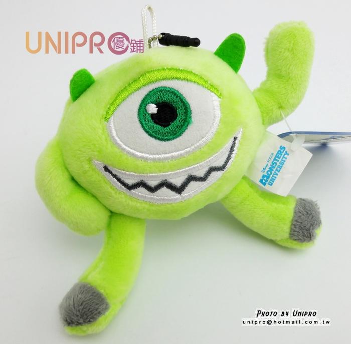 【UNIPRO】迪士尼 怪獸大學 大眼怪 吊飾 防塵塞 絨毛玩偶 娃娃 鑰匙圈 正版授權