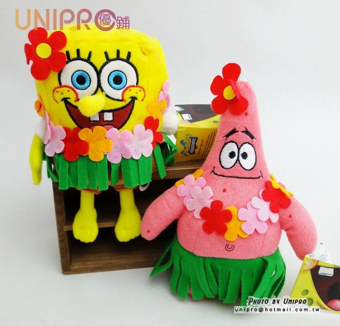 【UNIPRO】Sponge Bob 海綿寶寶 派大星 夏威夷 玩偶 6吋 絨毛玩偶 吸盤娃娃 情人節禮物 夏天