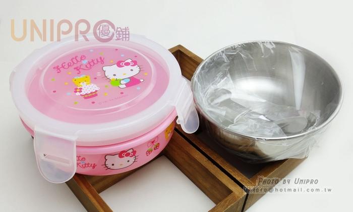 【UNIPRO】Kitty 凱蒂貓 不鏽鋼 環保碗KS-8210 樂扣 雙層 餐具 餐盒 #304 三麗鷗正版授權