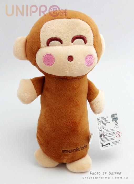 【UNIPRO】迪士尼 三麗鷗 sanrio 淘氣猴 7吋 絨毛玩偶 啾啾 長抱枕造型 娃娃 布偶 吊飾
