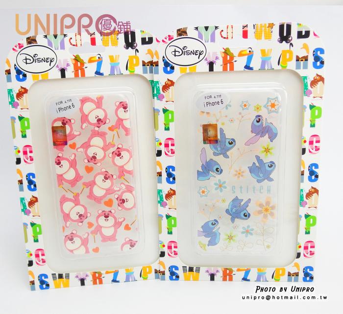 【UNIPRO】iPhone 6 4.7吋 迪士尼 史迪奇 小熊維尼 熊抱哥 三眼怪 透明TPU 手機殼 保護套