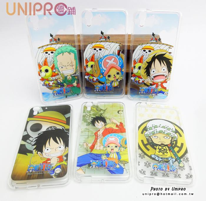 【UNIPRO】HTC Desire Eye 大眼機  航海王 海賊王 One Piece 手機殼 透明 軟殼 TPU 保護套