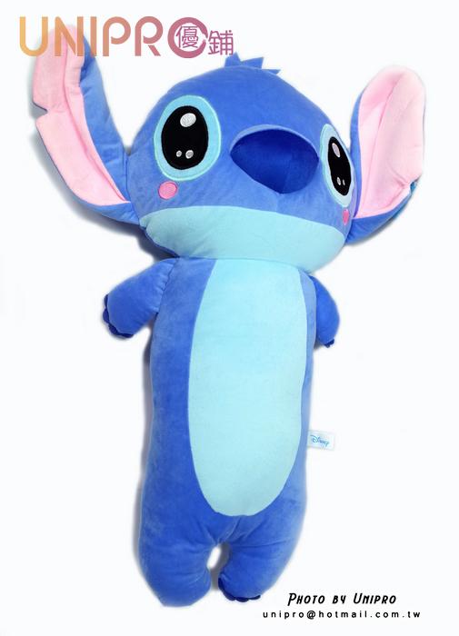 【UNIPRO】迪士尼 星際寶貝 Q版 史迪奇 STITCH 大型 長枕 抱枕 絨毛玩偶 正版授權