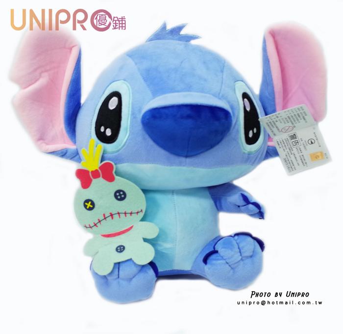 【UNIPRO】迪士尼 史迪奇 阿醜 Disney Stitch 6 吋 絨毛玩偶 布偶 娃娃 禮物