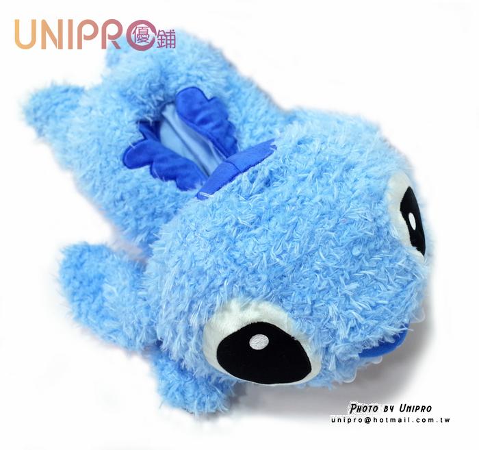 【UNIPRO】迪士尼 星際寶貝 史迪奇 16吋 絨毛玩偶 大型手偶 嘴巴可以動 娃娃 禮物