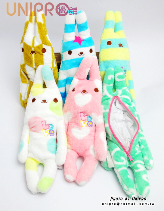 UNIPRO 日系 彩虹兔 筆袋 置物袋 毛巾 布娃娃 兔兔 玩偶 兒童 可愛 玩偶 寵物玩具 聖誕節 禮物