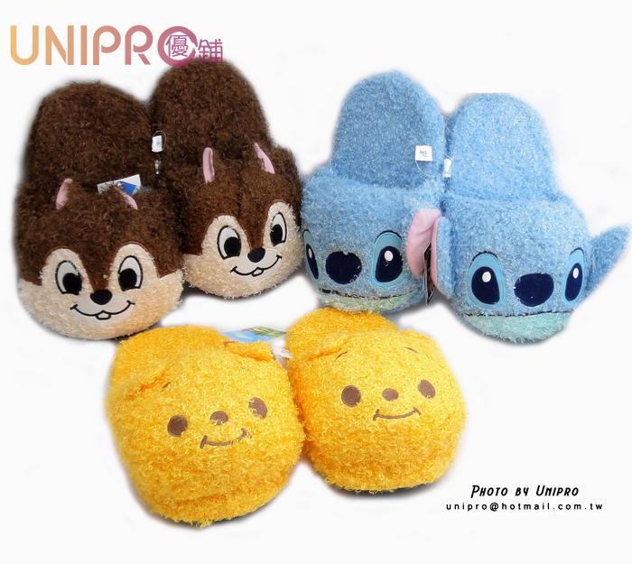 【UNIPRO】迪士尼 絨毛造型拖鞋 史迪奇 維尼 奇奇 室內拖 拖鞋 正版授權