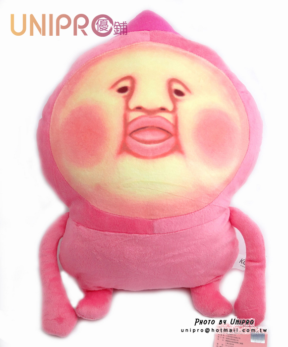 【UNIPRO】農場精靈 KOBITOS 屁桃君 醜比頭 粉屁桃 18吋 扁型抱枕 絨毛娃娃 玩偶 靠枕 午安枕 正版