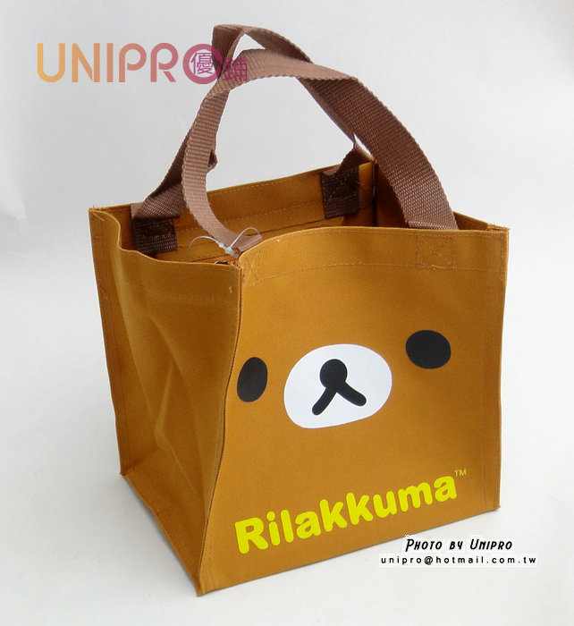 【UNIPRO】拉拉熊 Rilakkuma 方形便當袋 造型萬用袋 便當袋 購物袋 提袋