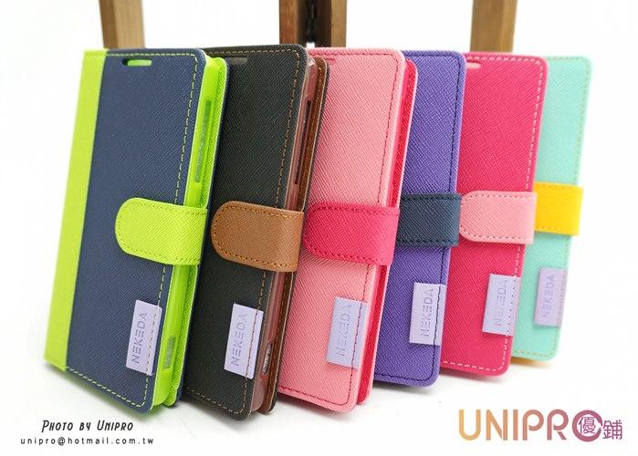 【UNIPRO】SONY Xperia ZL L35h 馬卡龍 撞色 書本式 皮套 保護套 TPU內裡 有吊飾孔 磁扣 可插卡