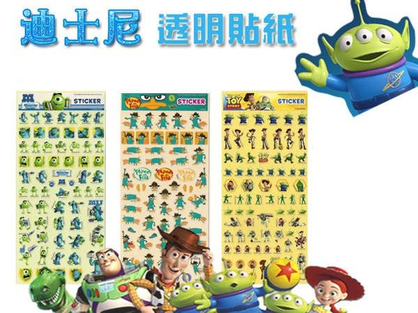 UNIPRO【S01】 迪士尼授權 怪獸大學 Monster 玩具總動員 Toy 泰瑞鴨 鴨嘴獸 特務P 透明貼紙 手冊貼