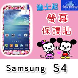 【UNIPRO】Samsung  S4 迪士尼 螢幕保護貼 怪獸大學 史迪奇 胡迪 維尼 泰瑞鴨