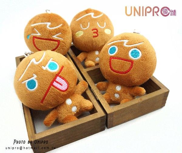 【UNIPRO】黑糖娃娃 表情 絨毛玩偶 小隻下標區  薑餅人 吊飾 有香香的味道
