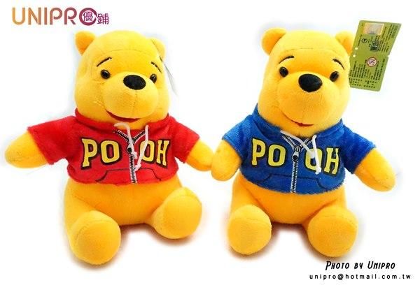 【UNIPRO】迪士尼 小熊維尼 Winnie the Pooh 穿外套 夾克 絨毛玩偶 娃娃 20cm高