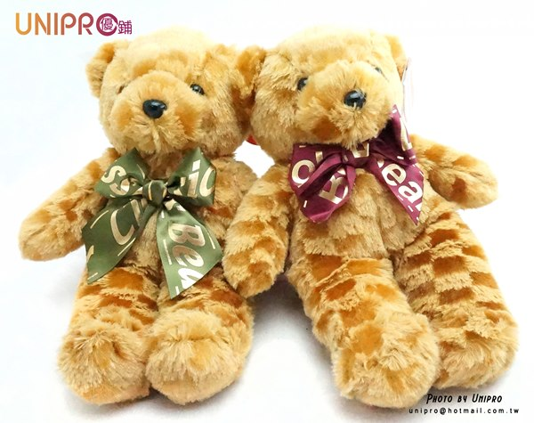 【UNIPRO】泰迪熊 蝴蝶結 棋盤熊 絨毛玩偶 娃娃 禮物