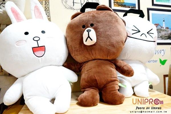 【UNIPRO】LINE 娃娃 公仔 立體 絨毛後背包 饅頭人 熊大 兔兔 情人節禮物