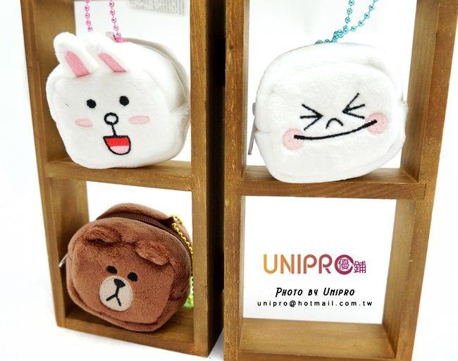 【UNIPRO】LINE 公仔 四方小零錢包  熊大 兔兔 饅頭人 玩偶 吊飾 LINE FRIENDS 授權