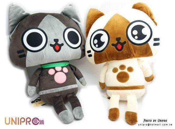 【UNIPRO】 艾路貓 梅拉路 正版授權 造型絨毛玩偶 抱枕 水汪汪貓咪 56cm