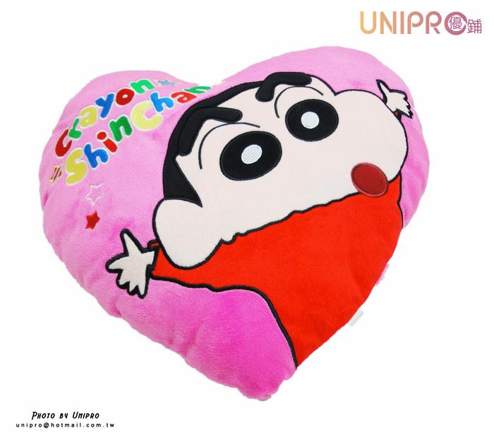 【UNIPRO】蠟筆小新 Crayon Shinchan 桃紅 愛心 絨毛 抱枕 午安枕